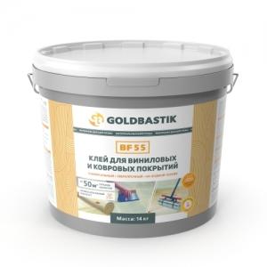 Фото -             Клей для виниловых и ковровых покрытий GOLDBASTIK BF 55            (09000311)